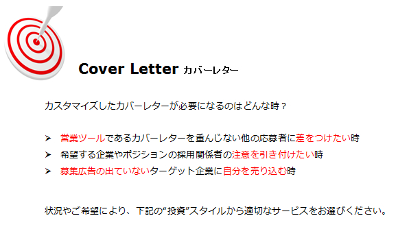 cover_letter=img
