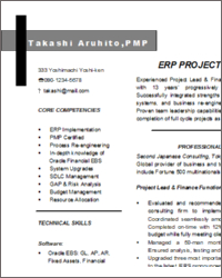 ei2 career support resume step by step guide in template samples